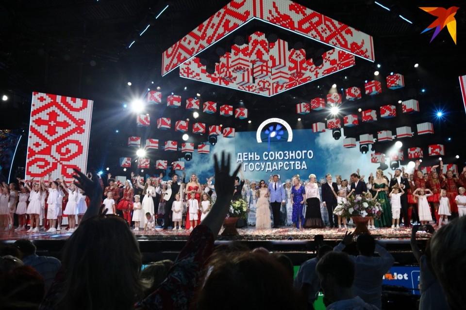 Традиционный концерт Союзного государства прошел в фестивальном Витебске.