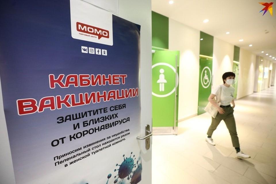 В Беларуси количество привитых одной дозой вакцины от коронавируса - 1,22 миллиона человек