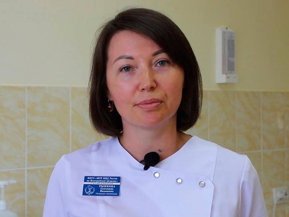 Начальник поликлиники Медико-санитарной части МВД России по Белгородской области - врач Светлана Рыжкова рассказала, как защититься от COVID-19.