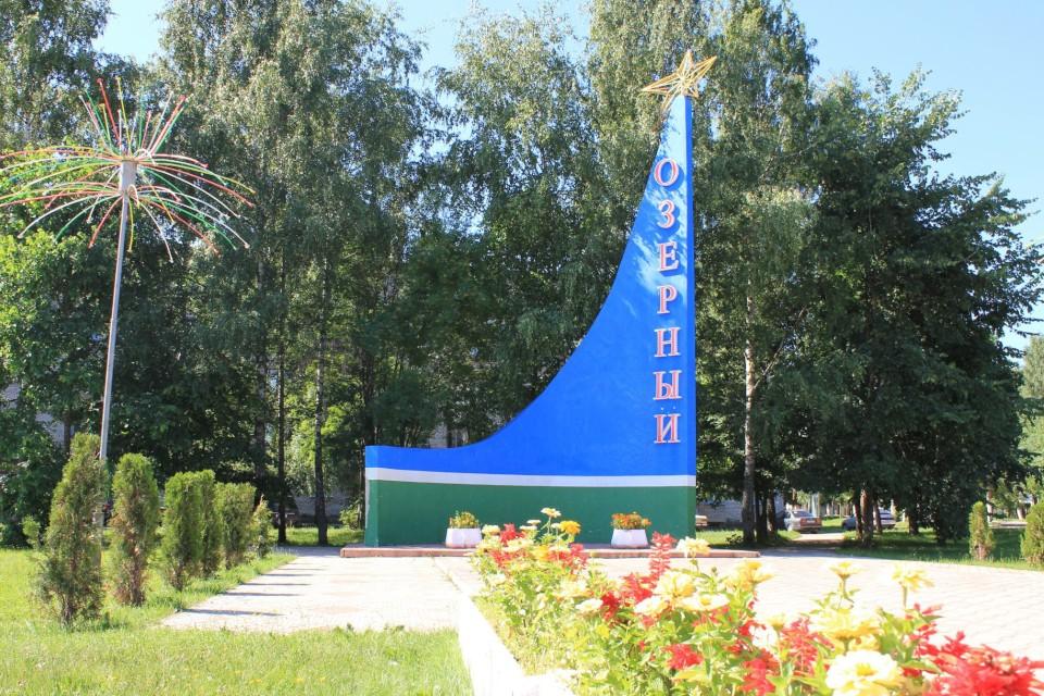 На его территории располагается 7-я ракетная гвардейская дивизия РВСН.