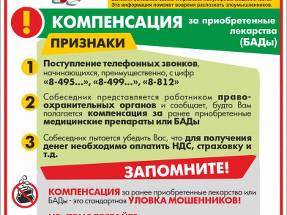 Фото: ГУ МВД по Кемеровской области