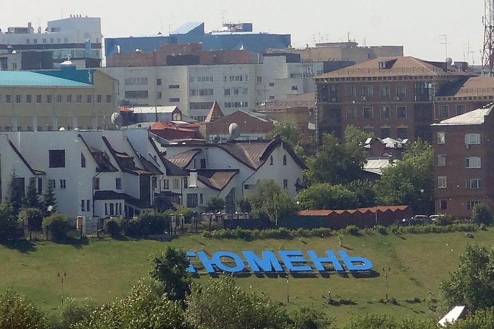 В Тюменскую область переехало больше 130 жителей из дальнего зарубежья в этом году