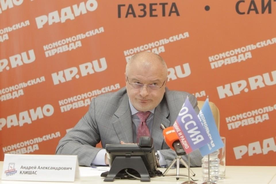 Андрей Клишас назвал закон Украины о языке нарушением прав человека