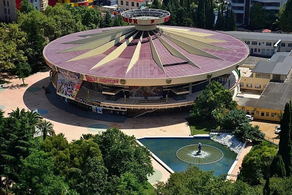 Сочинский цирк. Фото: пресс-служба администрации курорта