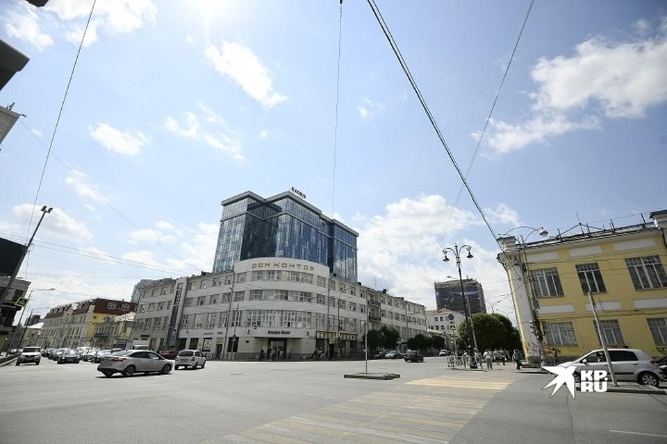 В список попал и Дом контор на перекрестке улиц Малышева и 8 Марта
