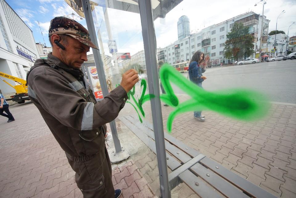 В Краснодаре появятся группы по борьбе с уличными вандалами