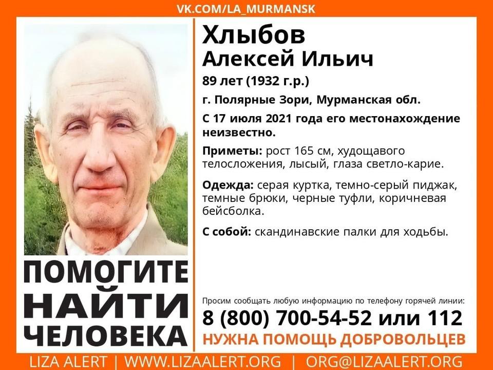 89-летнего жителя Полярных Зорь ищут четвертый день. Фото: vk.com/la_murmansk
