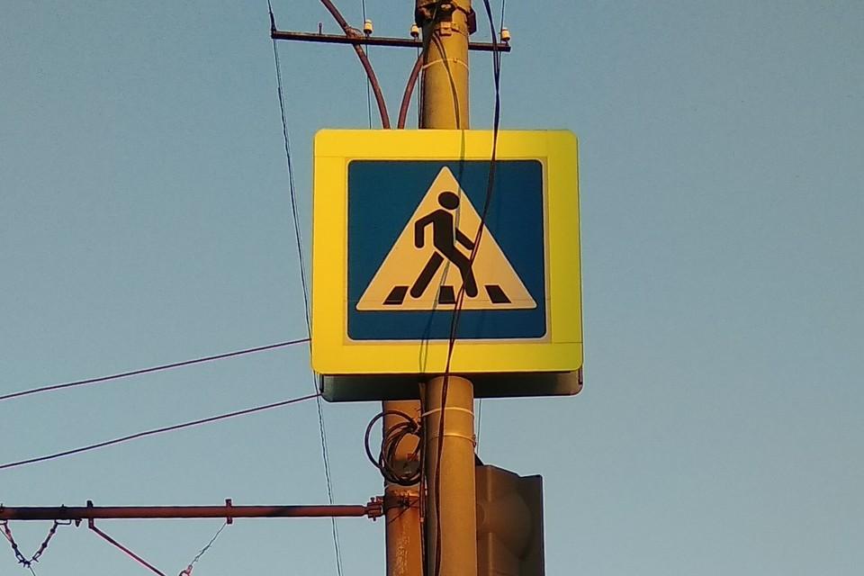 В Липецкой области на пешеходном переходе сбили ребенка