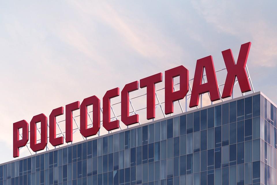 Ежедневно старейшая страховая компания страны в среднем выплачивает клиентам за утраченное или поврежденное жилье и имущество более 6,3 млн рублей.
