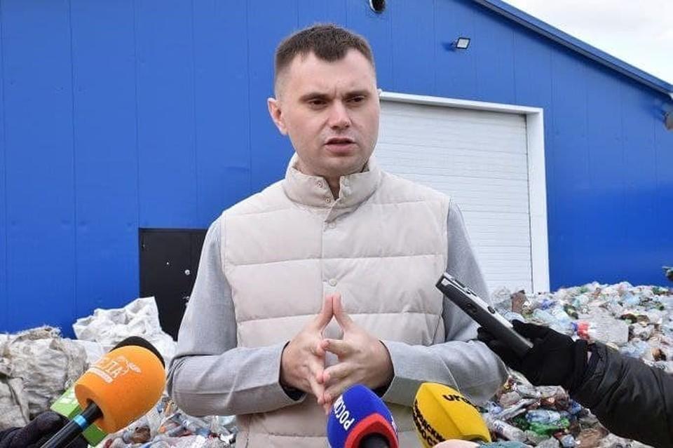 Фото: Виталий Безруков. Об экологии официально/t.me