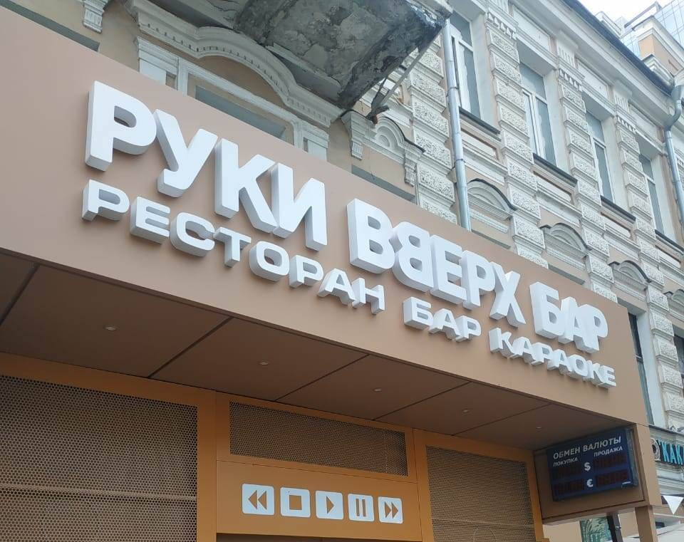 Фото предоставлено УФССП по Воронежской области