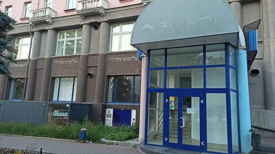 Л'Этуаль закрыла магазины на Ленина, 52 и Ленина, 67 в конце июня