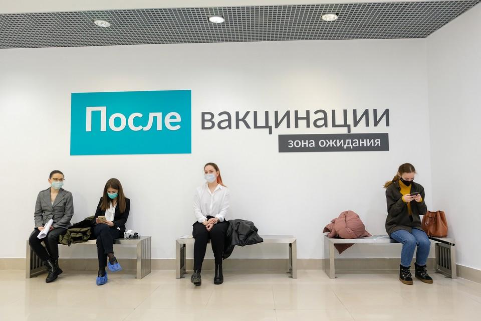 Более 500 человек прошли ревакцинацию в Петербурге
