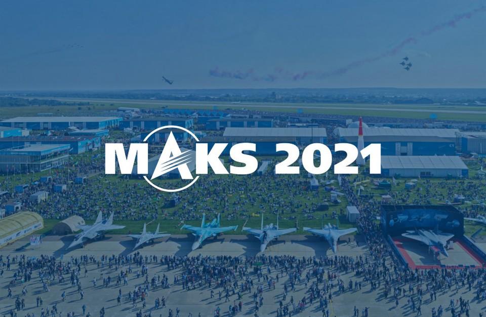 На авиасалоне МАКС-2021 представлен казахстанский павильон. Фото aviasalon.com