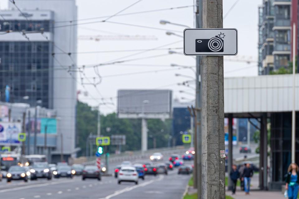 Новый список адресов, где в Санкт-Петербурге установили камеры на скорость.
