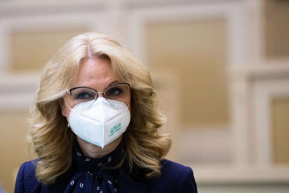 Вице-премьер России сообщила, что снижается доля заболевших среди медработников.