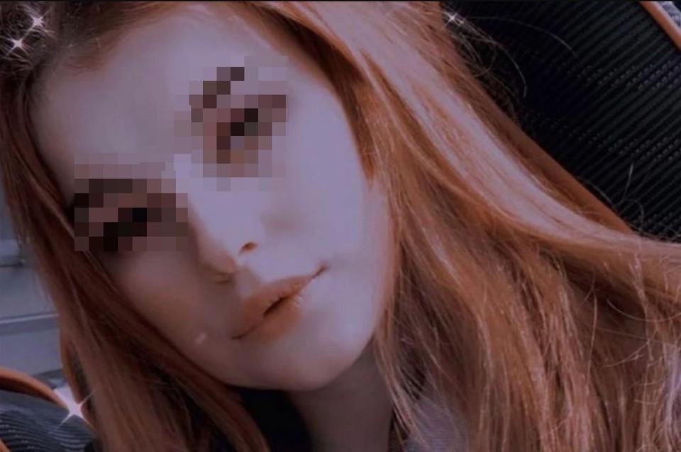 Девушка исчезла вместе с 23-летним парнем. Фото: СОЦСЕТИ