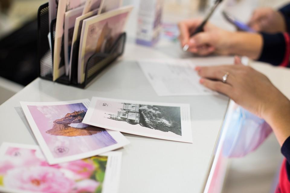 В рамках проекта «Привет из Крыма» крымчане и гости полуострова отправили своим близким порядка 35 тысяч открыток