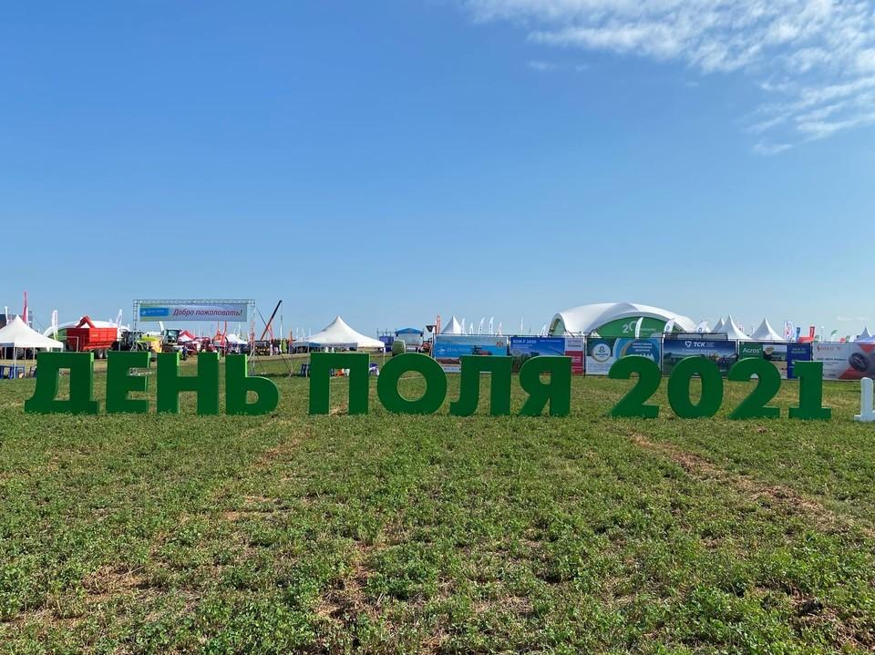 В этом году выставка проходит в пятый раз.