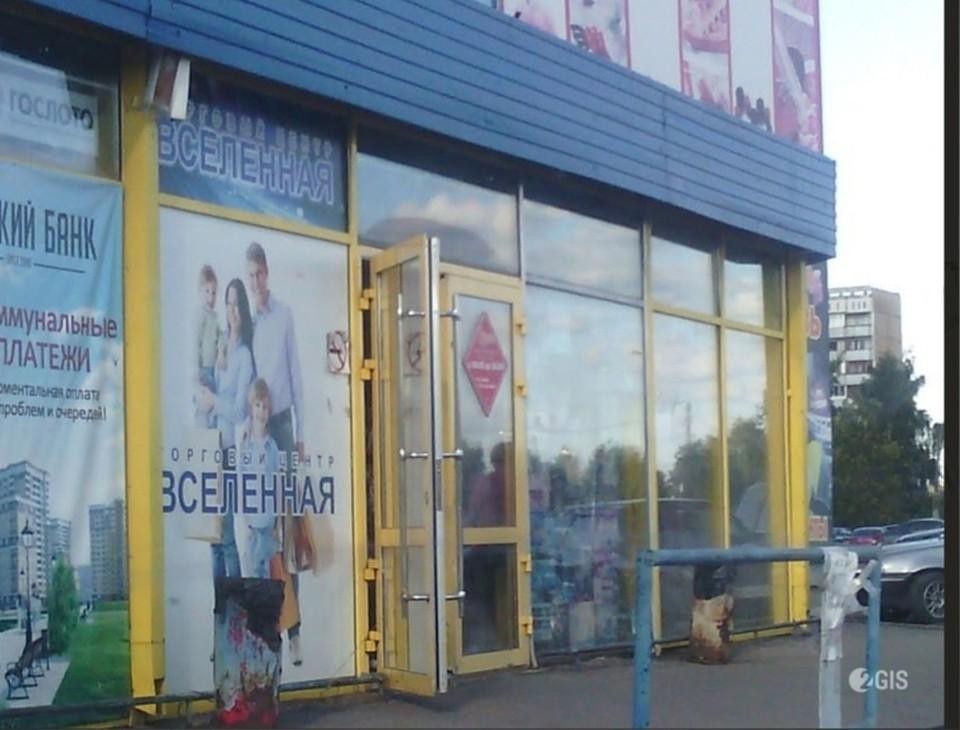 В Кемерове приставы закрыли еще один крупный торговый центр. Фото:2gis.ru/kemerovo.