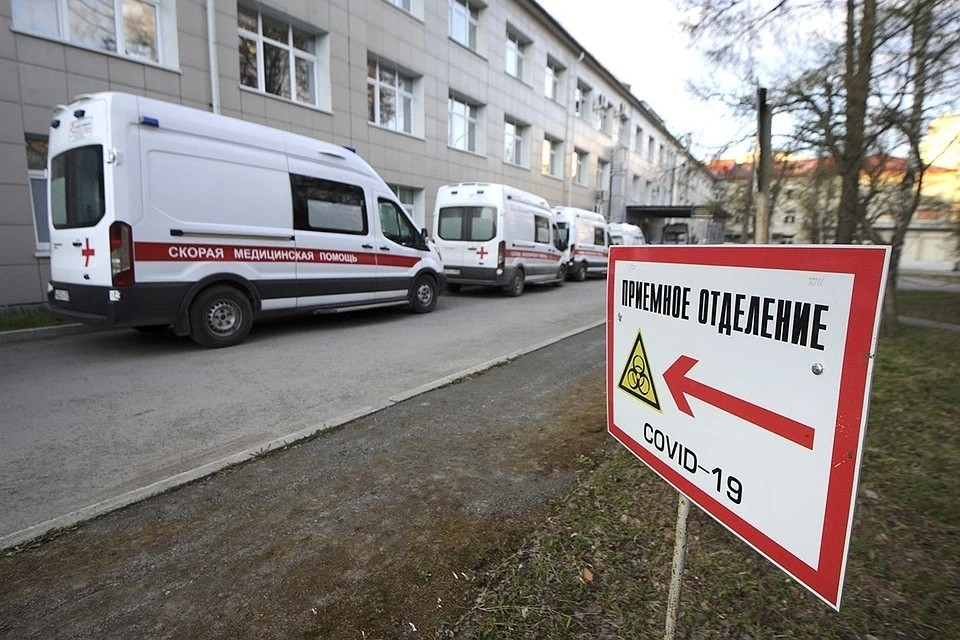 Лечение от COVID-19 в ДНР пациенты проходят стационарно или амбулаторно