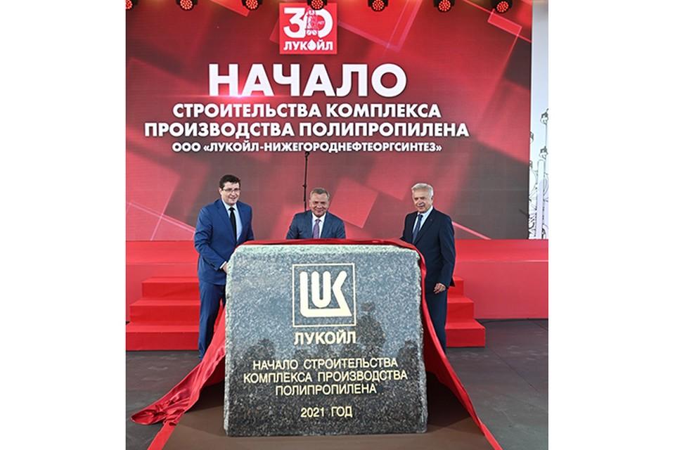 Заложен первый камень будущего комплекса полипропилена на Нижегородском НПЗ