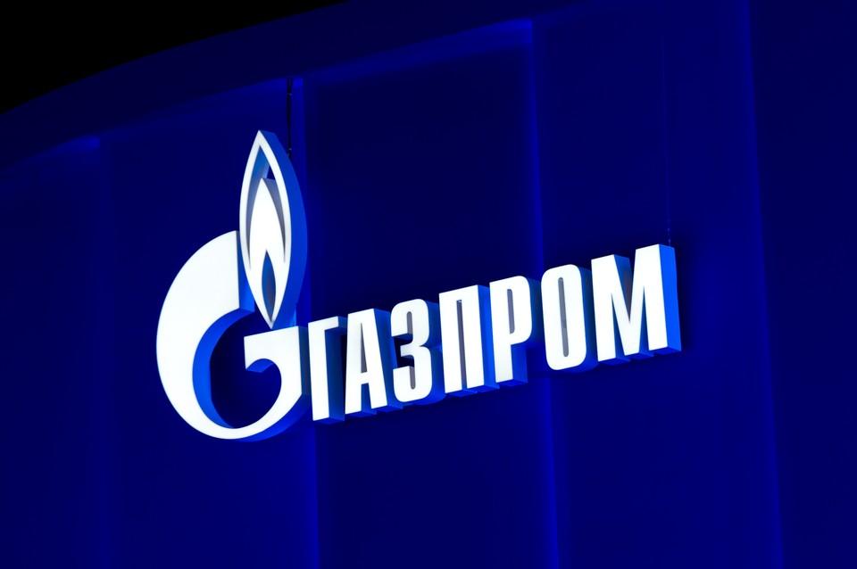 Миллер: «Газпром» готов увеличить объемы транзита газа через Украину