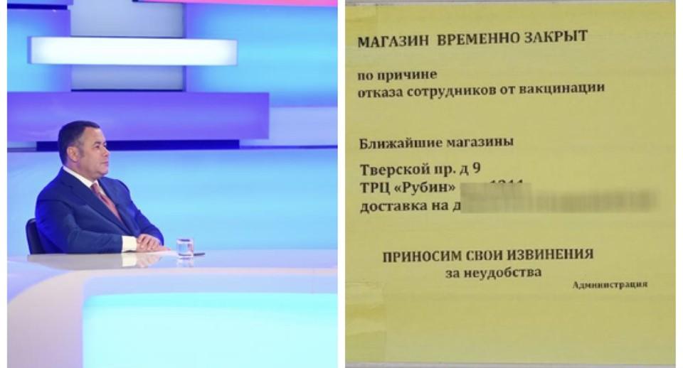 Актуальная информация о распространении коронавируса в Тверской области.