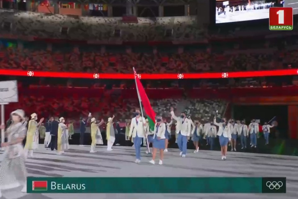 "На арене белорусская делегация. Фото: кадр видео ""Беларусь 1"""
