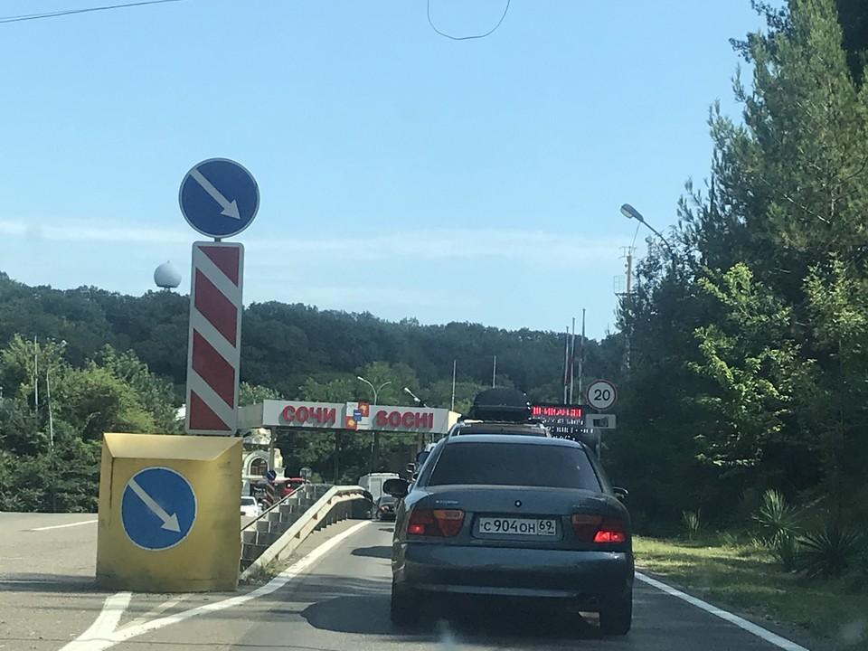 Добро пожаловать в Сочи