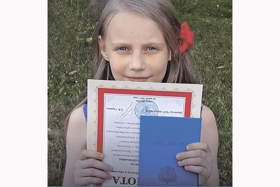 Алиса - самая юная выпускница России. У нее и аттестат об окончании школы есть. Фото: Личный архив
