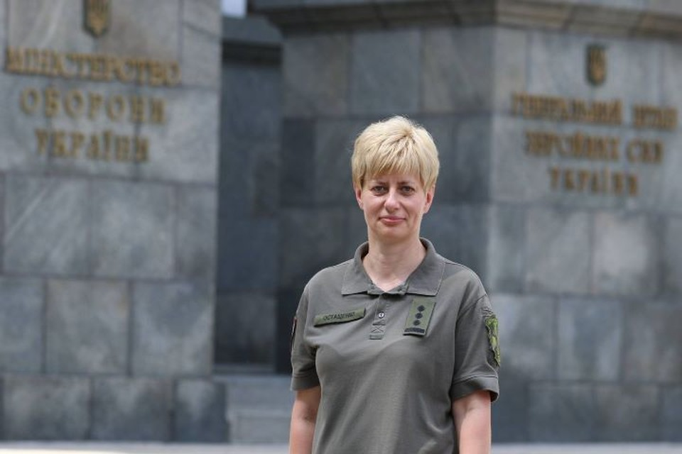 Женщина впервые получила должность командующего в украинской армии Фото: сайт Минобороны Украины