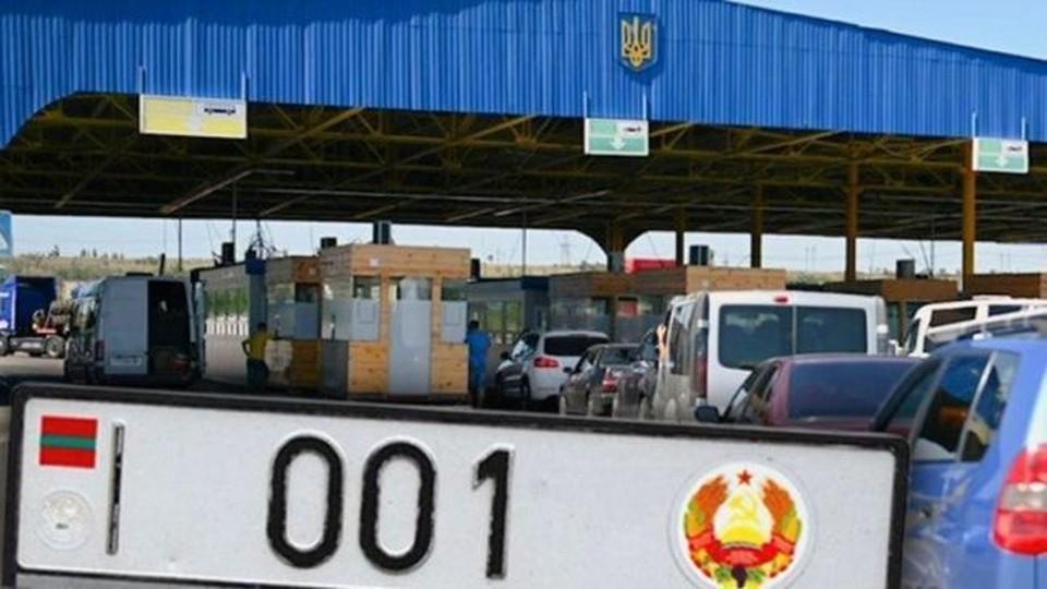 Проезд автомобилей с приднестровскими номерами на Украину запрещен
