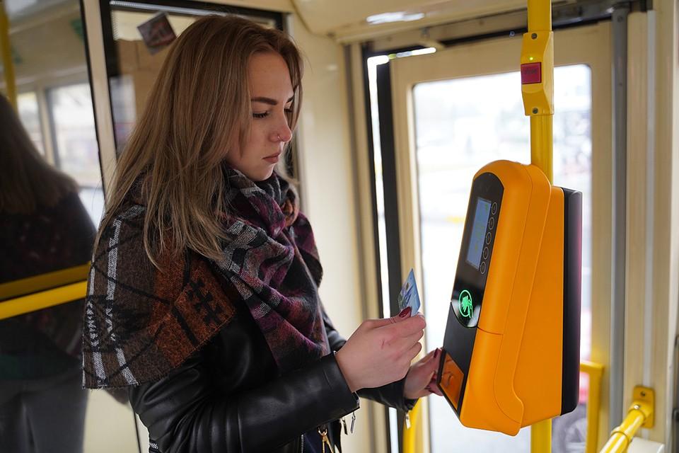 Бесплатная пересадка позволит существенно сэкономит деньги при поездках на наземном транспорте