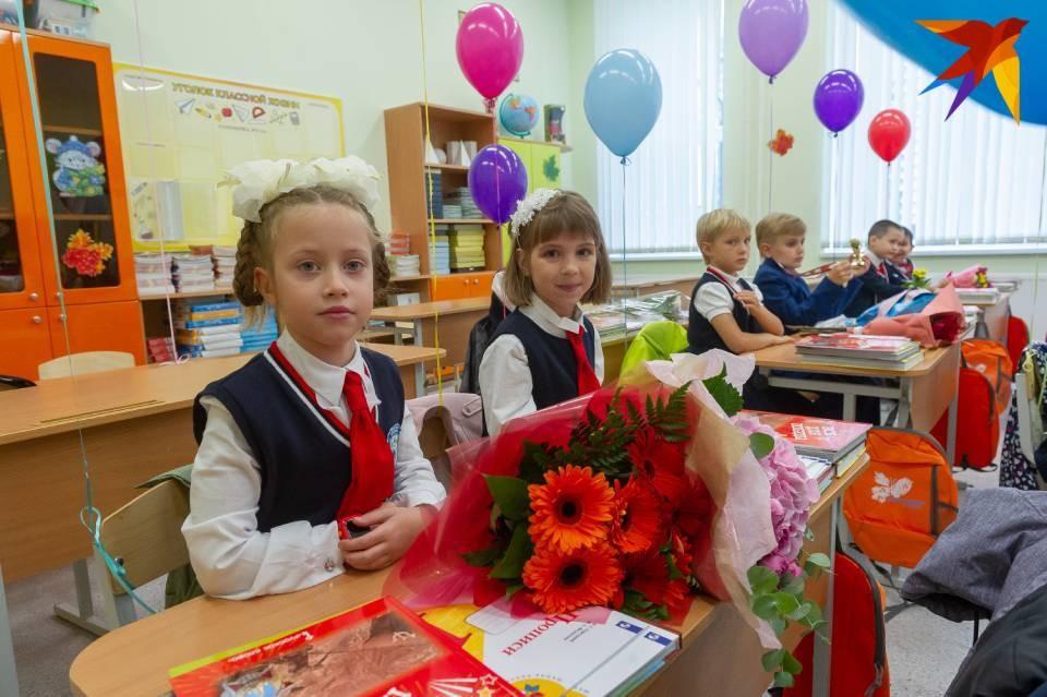 В Мурманской области прошел День знаний.