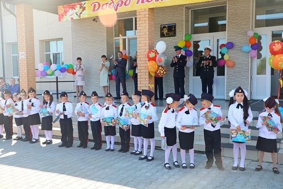 Ирина Зикунова поздравила с началом учебного года учащихся школы в селе Казакевичево