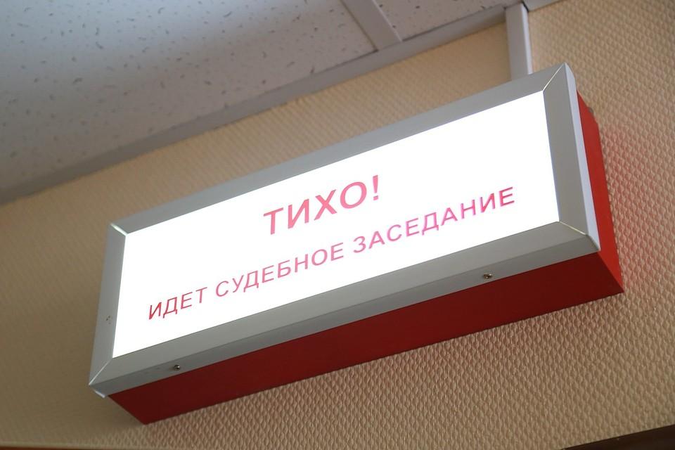 В Назарово прекратили уголовное дело на врача-взяточника