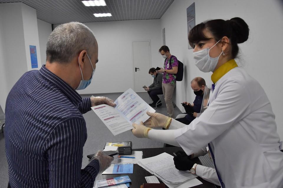 В регионе продолжается массовая вакцинация.