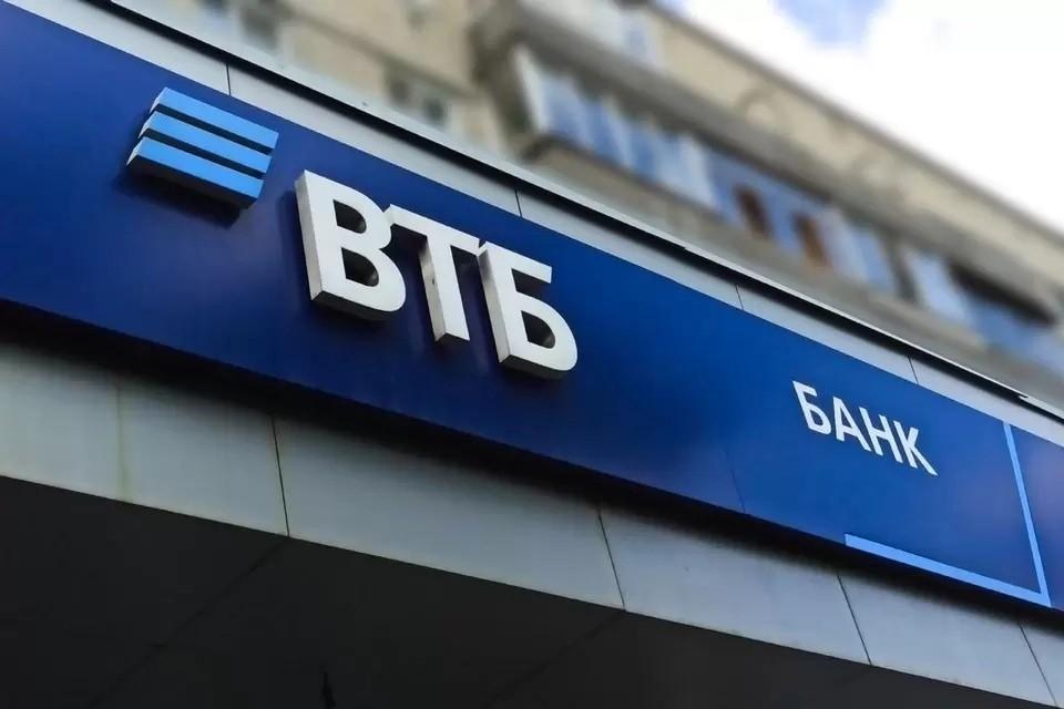 ВТБ – один из лидеров рынка автокредитования в России