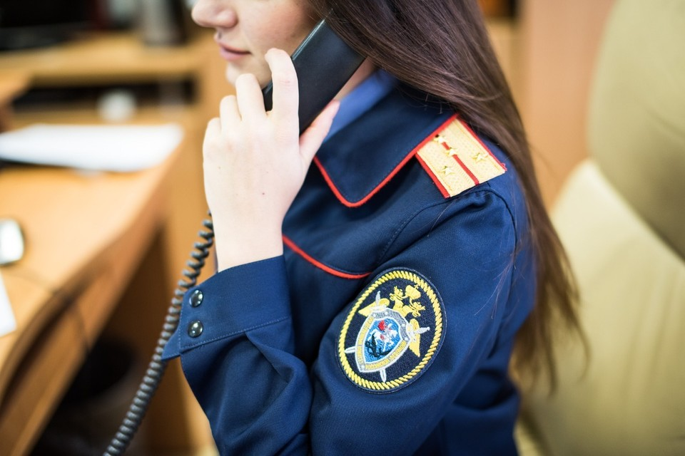 Фото: пресс-служба СУ СК РФ по краю