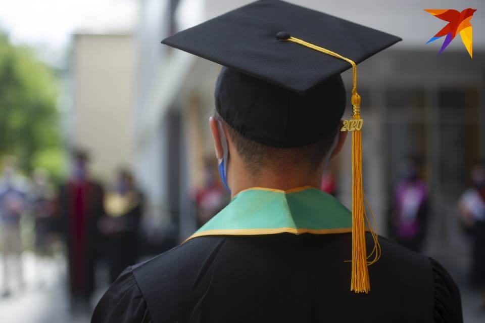 Подключить скидку могут учащиеся колледжей, техникумов, вузов и других учебных заведений в возрасте от 14 лет.
