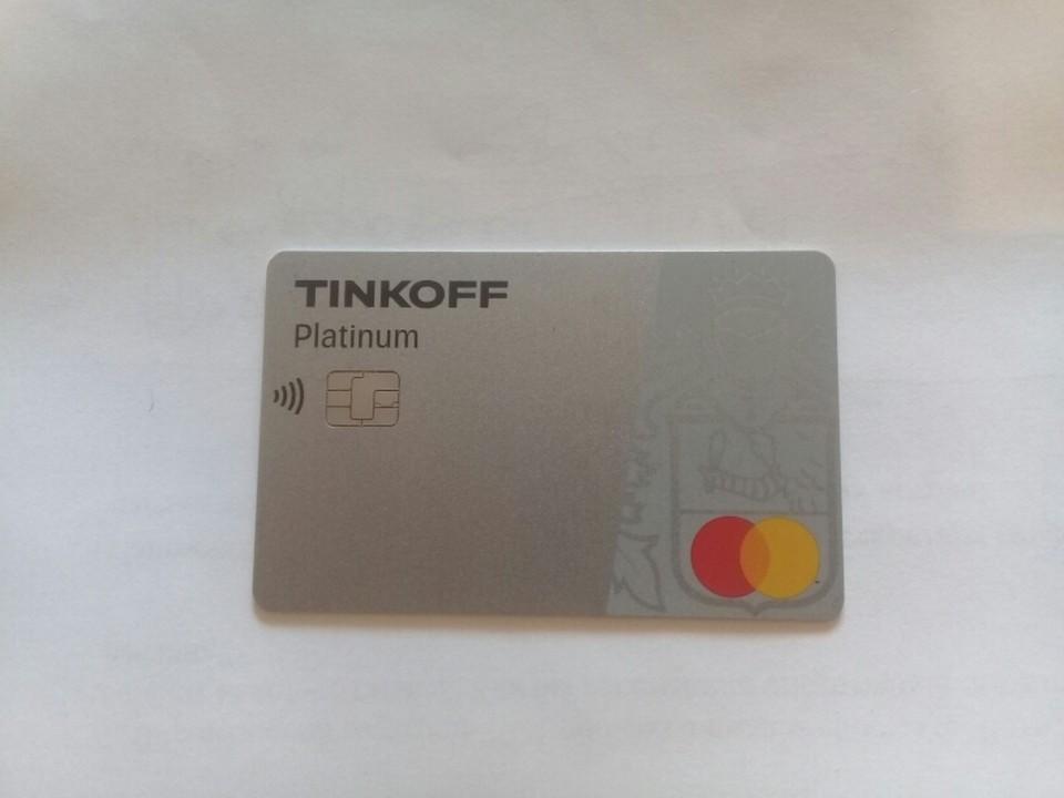 Если у вас пропала карта, незамедлительно обратитесь в банк для ее блокировки.