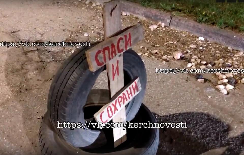 """Яма образовалась на Вокзальном шоссе. Фото: """"Новости Керчь""""/""""Вконтакте"""""""