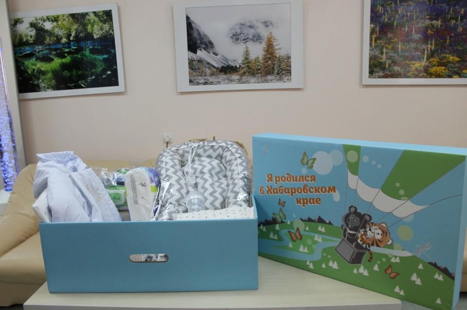 «Подарок новорожденному»: родители младенцев Хабаровского края получат подарочные боксы