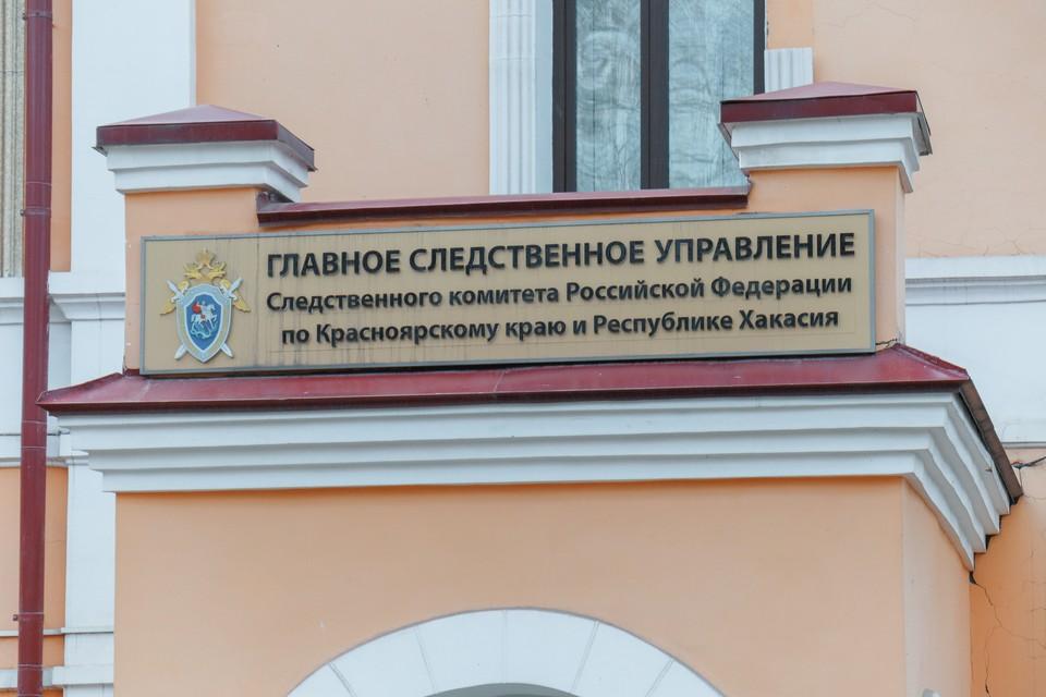 В Красноярске перед судом предстанет адвокат, обманувший клиентов на 1 миллион рублей