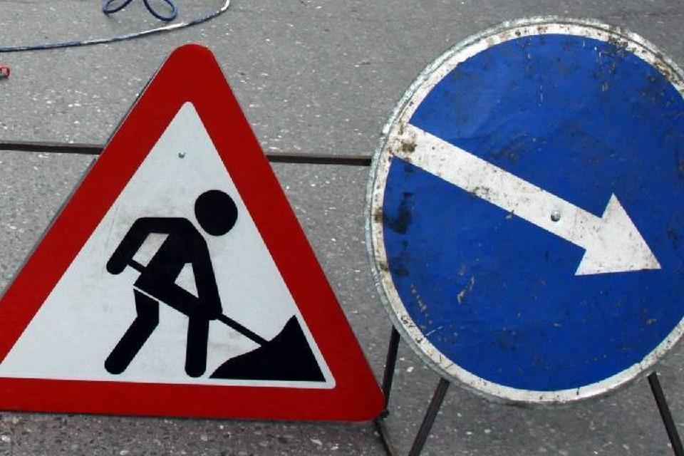 Из-за перекрытия улицы водителей просят заранее выбирать пути объезда. Фото: admkirov.ru