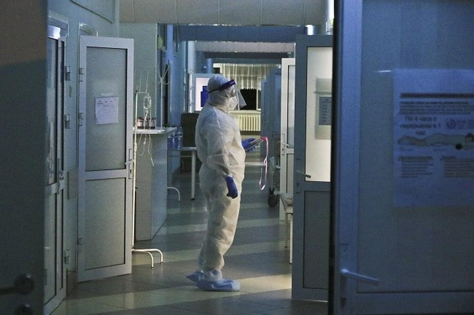 В Новосибирской области закроются еще два ковид-госпиталя.