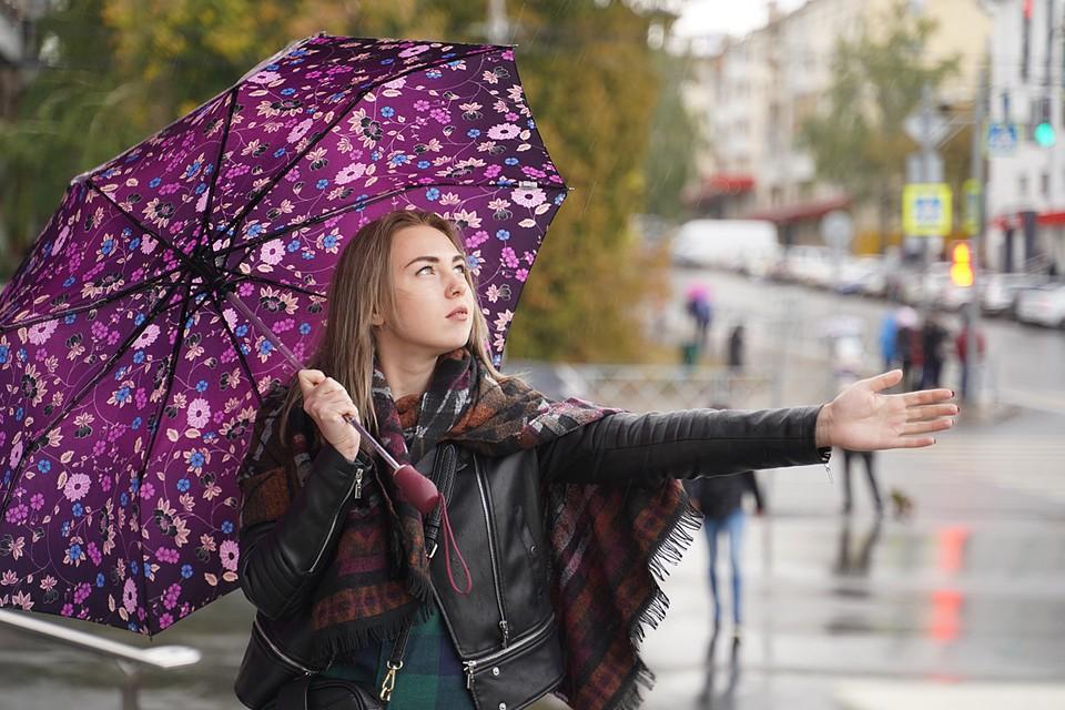 Ночью начнётся дождь, который прекратится лишь к вечеру воскресенья