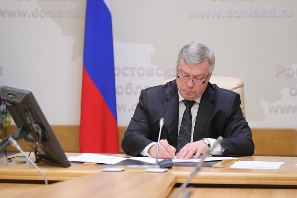 Губернатор утвердил изменения 3 сентября. Фото: сайт правительства РО