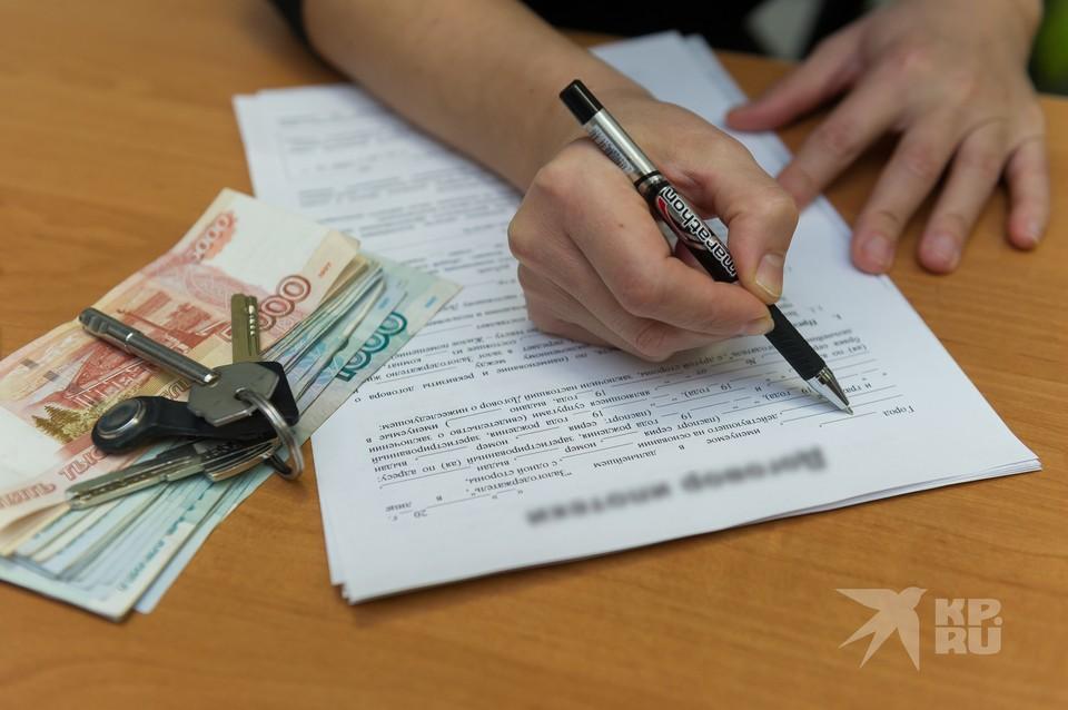 «Софком Кредит» прикрывался известным банком и вытягивал из рязанцев деньги.